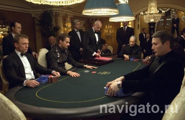 Мадагаскар академгородок новосибирск казино видео казино алтай палас