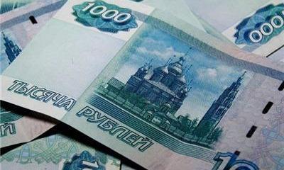 Банк днр официальный сайт выплата пенсий