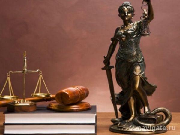 юридические консультации новосибирск жкх