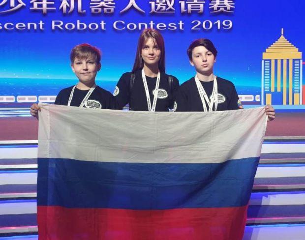 Школьники из Советского района взяли золото Всемирных соревнований по робототехнике