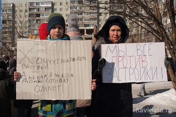 Если потребуется, перекроем проезд : жители Нижней Ельцовки против новой высотки