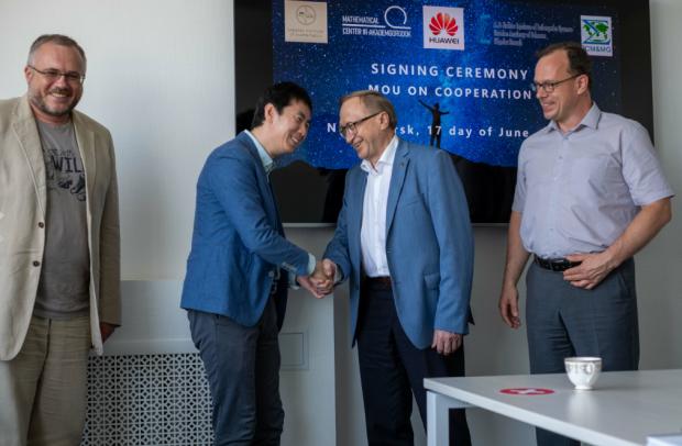 Три института и матцентр в Академгородке будут работать вместе с Huawei